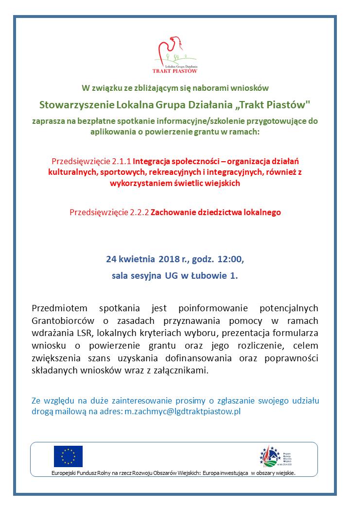 Zaproszenie Na Szkolenie Aktualności Urząd Miejski W Kostrzynie